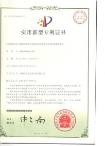 Homogenate machine patent for packing system